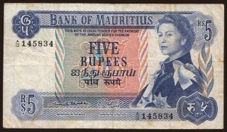 5 rupees, 1967