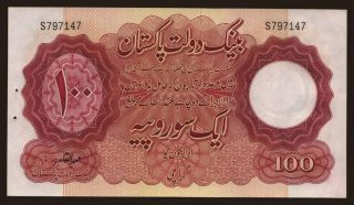 100 rupees, 1953