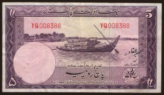 5 rupees, 1951