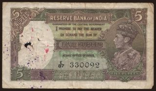 5 rupees, 1937