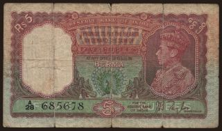 5 rupees, 1938