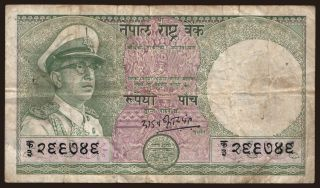 5 rupees, 1972
