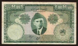 100 rupees, 1957