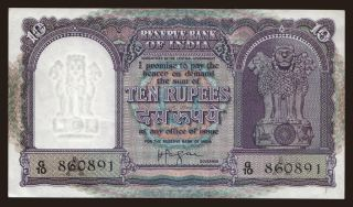 10 rupees, 1957