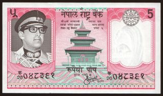 5 rupees, 1974