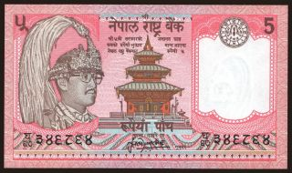 5 rupees, 1987