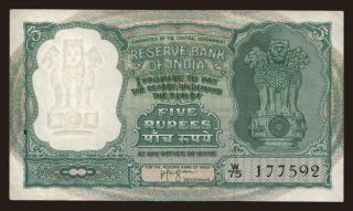 5 rupees, 1957