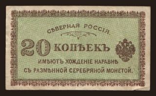North Russia, 20 kopeks, 1919