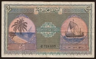 2 rupees, 1960