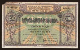 250 rubles, 1919