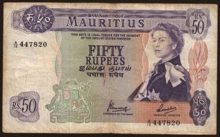 50 rupees, 1967