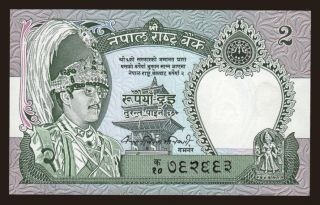 2 rupees, 1981