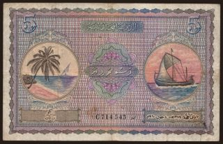 5 rupees, 1960