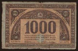 1000 rubles, 1920