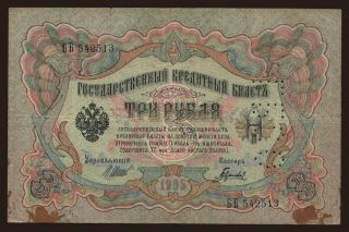 North Russia, 3 rubel, 1905(19)