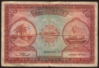 10 rupees, 1947