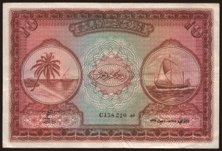 10 rupees, 1960