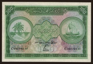 100 rupees, 1960