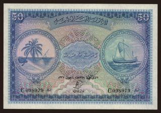 50 rupees, 1960