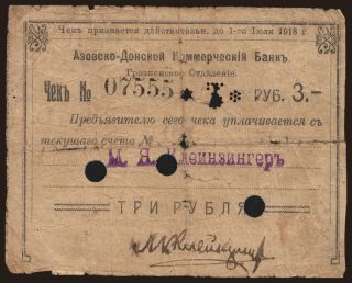 Grozny/ Azov-Don Commercial Bank, 3 rubel, 1918